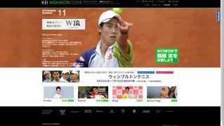 KEINISHIKORI.COM