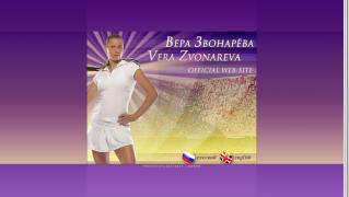 Vera Zvonareva