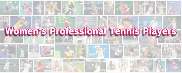 女子プロテニス選手一覧(データベース)